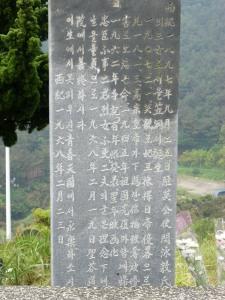 [02] 민갑완 묘비, 부산 용호동 천주교공동묘지