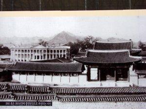 徳寿宮中和門から見た中和殿と石造殿:1910-11年