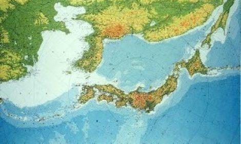 cropped-japanese-archaepelago-e1559765540590.jpg